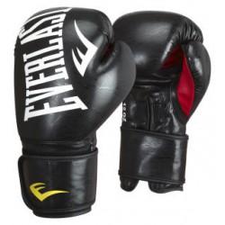 EVERLAST - Rękawice MARBLE MMA
